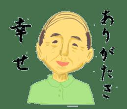 Mr. Sato is a gentleman. sticker #606503
