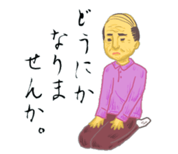 Mr. Sato is a gentleman. sticker #606504