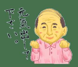 Mr. Sato is a gentleman. sticker #606505