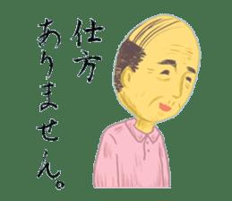 Mr. Sato is a gentleman. sticker #606507