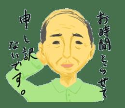 Mr. Sato is a gentleman. sticker #606509