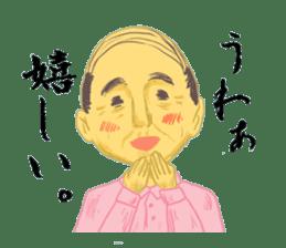 Mr. Sato is a gentleman. sticker #606510