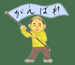 Mr. Sato is a gentleman. sticker #606511