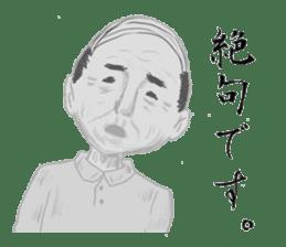 Mr. Sato is a gentleman. sticker #606512