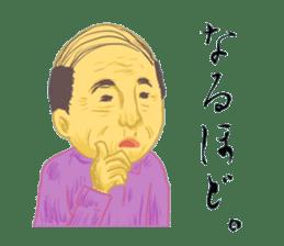 Mr. Sato is a gentleman. sticker #606515