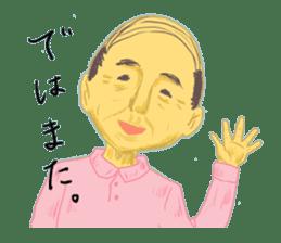 Mr. Sato is a gentleman. sticker #606516