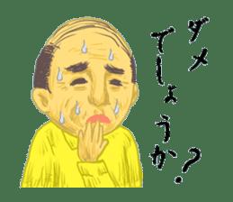 Mr. Sato is a gentleman. sticker #606517