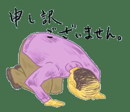Mr. Sato is a gentleman. sticker #606518