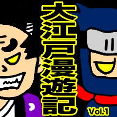 SAMURAI x NINJA Stickers