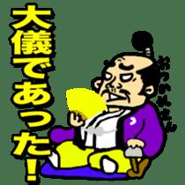 SAMURAI x NINJA Stickers sticker #607443