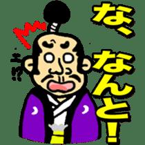 SAMURAI x NINJA Stickers sticker #607444