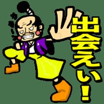 SAMURAI x NINJA Stickers sticker #607445