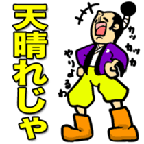 SAMURAI x NINJA Stickers sticker #607448