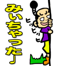 SAMURAI x NINJA Stickers sticker #607450