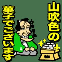 SAMURAI x NINJA Stickers sticker #607451
