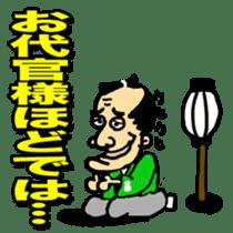 SAMURAI x NINJA Stickers sticker #607452