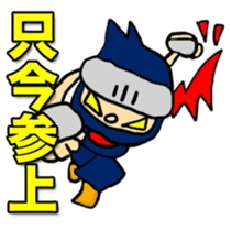 SAMURAI x NINJA Stickers sticker #607456