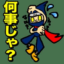 SAMURAI x NINJA Stickers sticker #607458