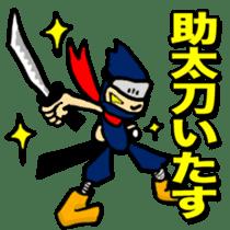 SAMURAI x NINJA Stickers sticker #607459