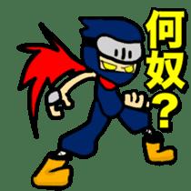 SAMURAI x NINJA Stickers sticker #607461