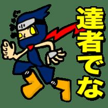 SAMURAI x NINJA Stickers sticker #607462