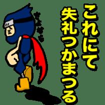 SAMURAI x NINJA Stickers sticker #607468