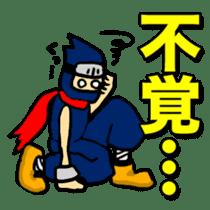SAMURAI x NINJA Stickers sticker #607470