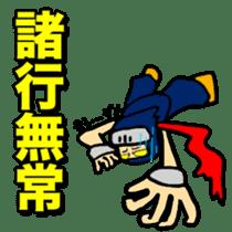 SAMURAI x NINJA Stickers sticker #607474
