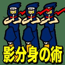 SAMURAI x NINJA Stickers sticker #607476