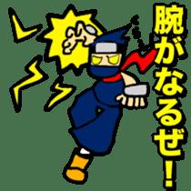 SAMURAI x NINJA Stickers sticker #607477