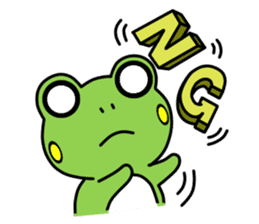 Tree Frog 2nd sticker #607821
