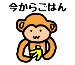 Saruo of monkey sticker #608122