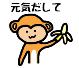 Saruo of monkey sticker #608123