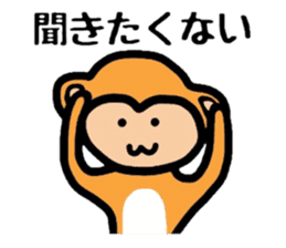 Saruo of monkey sticker #608127
