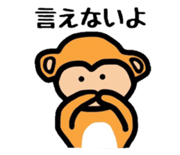 Saruo of monkey sticker #608128