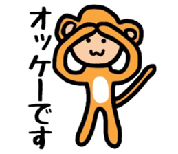 Saruo of monkey sticker #608130