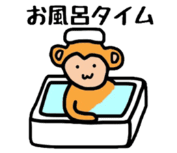 Saruo of monkey sticker #608133