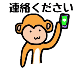 Saruo of monkey sticker #608134