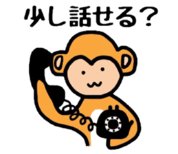 Saruo of monkey sticker #608135