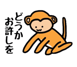 Saruo of monkey sticker #608137