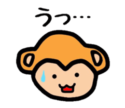 Saruo of monkey sticker #608138