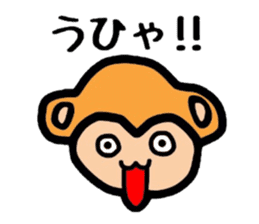 Saruo of monkey sticker #608143