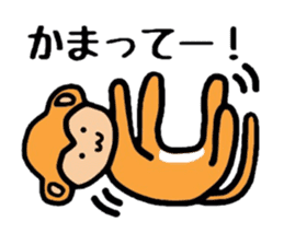 Saruo of monkey sticker #608145