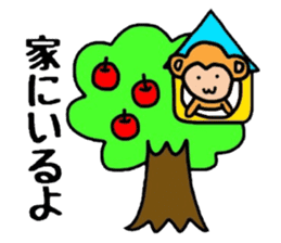 Saruo of monkey sticker #608146