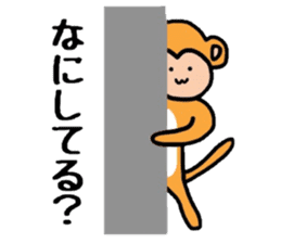 Saruo of monkey sticker #608147
