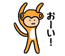 Saruo of monkey sticker #608148