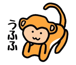 Saruo of monkey sticker #608152