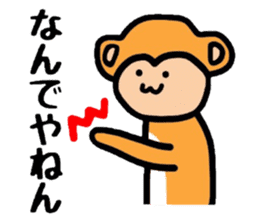Saruo of monkey sticker #608155