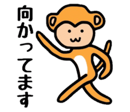 Saruo of monkey sticker #608156
