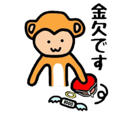 Saruo of monkey sticker #608157